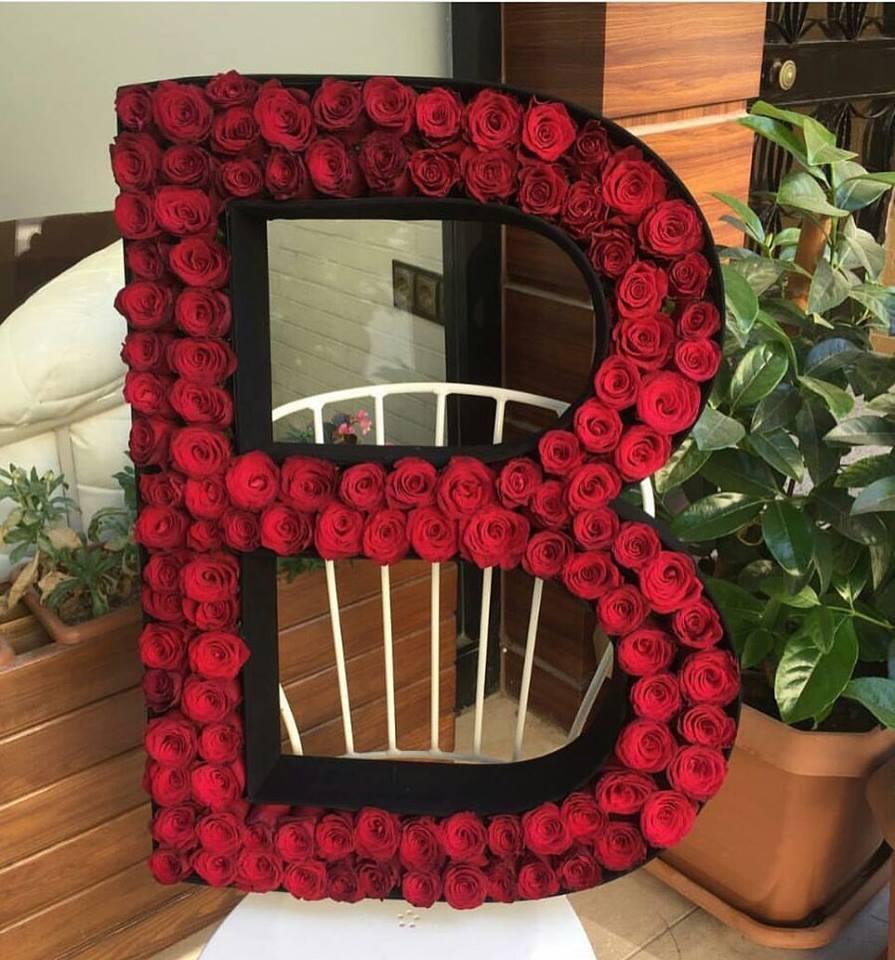 çiçek Sepeti I Güngören çiçekçi